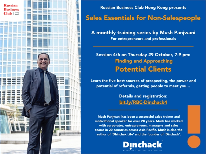 Sales Training Series by Mush Panjwani organized by Russian Business Club